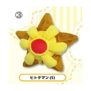 Pokemon - Hitodeman - Beanbag - Pocket Monsters All Star Collection S - PP128 [Goods]