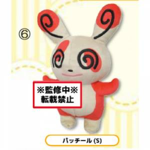 Pokemon - Patcheel - Beanbag - Pocket Monsters All Star Collection S - PP131 [Goods]
