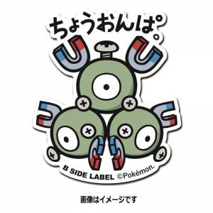 Pokemon x B-SIDE LABEL Sticker - Magneton [Goods]