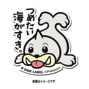 Pokemon x B-SIDE LABEL Sticker - Seel [Goods]