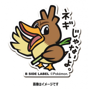 Pokemon x B-SIDE LABEL Sticker - Farfetch'd [Goods]