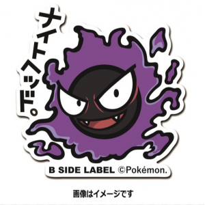Pokemon x B-SIDE LABEL Sticker - GASTLY [Goods]
