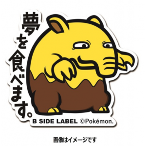 Pokemon x B-SIDE LABEL Sticker - DROWZEE [Goods]