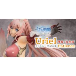 The Seven Heavenly Virtues - Uriel Nintai no Zou / Patience Led Set Limited Edition [OrchidSeed]