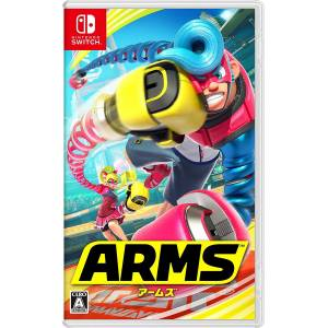 Arms [Switch - Used]