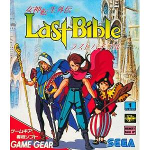 Megami Tensei Gaiden - Last Bible [GG - Used Good Condition]