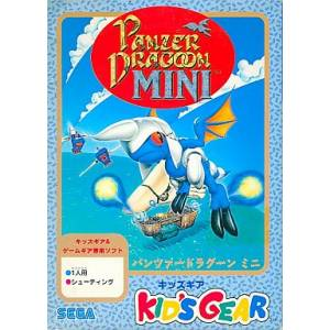 Panzer Dragoon Mini [GG - Used Good Condition]