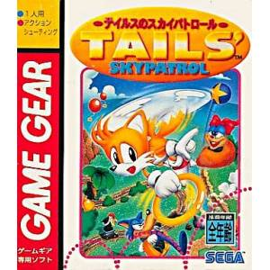 Tails no Sky Patrol [GG - Used Good Condition]