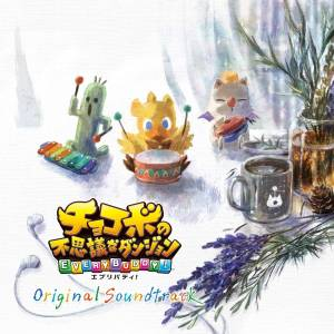 Chocobo's Mysterious Dungeon Everybody Original Soundtrack [OST/ Goods]
