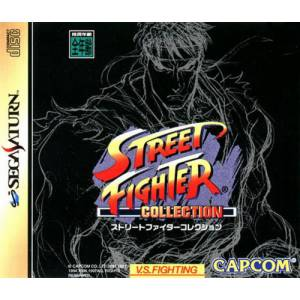 Street Fighter Collection [SAT - occasion BE]