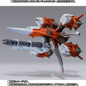 Mobile Suit Gundam SEED - AQM/E-X04 Gunbarrel Striker Limited edition [Metal Build] [Used]