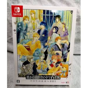 FREE SHIPPING - Harukanaru Toki no Naka de 6 DX Sono Saki no Mirai e BOX [Switch]