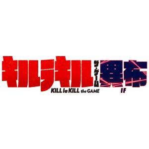 Kill la Kill The Game: IF - Ebten Limited Edition [PS4]