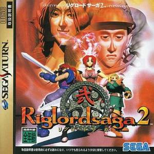 Riglord Saga 2 / Mystaria 2 [SAT - Used Good Condition]