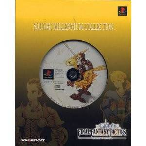 Final Fantasy Tactics (Square Millennium Collection Special Pack) [PS1 - Occasion BE]