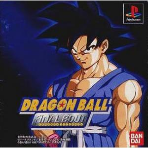 Dragon Ball Final Bout [PS1 - Used Good Condition]