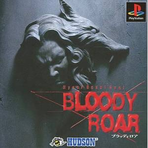 Bloody Roar [PS1 - occasion BE]