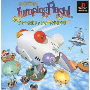 Jumping Flash! [PS1 - Used Good Condition]