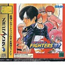 The King of Fighters '97 + RAM Pack [SAT - Used Good Condition]