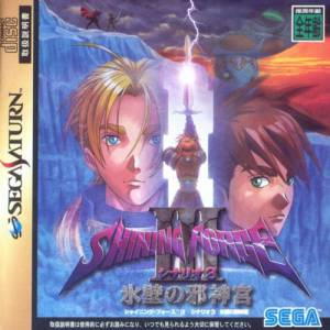 Shining Force III - Scenario 3 [SAT - Used Good Condition]