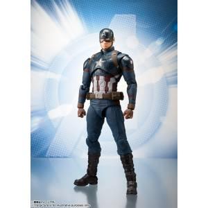 Avengers: Endgame - Captain America [SH Figuarts]