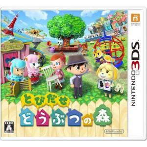 Tobidase Doubutsu no Mori / Animal Crossing - New Leaf [3DS - Used Good Condition]