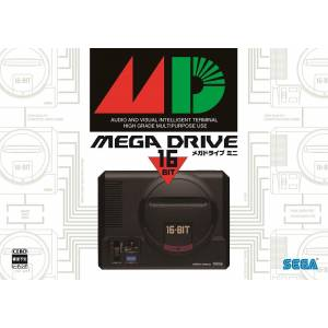 Mega Drive Mini - DX Pack Sega Title Collectors Edition [SEGA - Brand new]