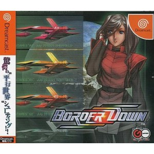 Border Down (Limited Edition) [DC - Used Good Condition]