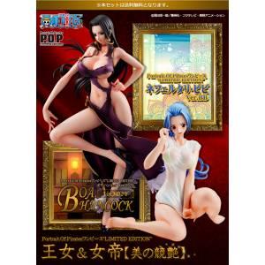 One Piece - Boa Hancock Ver. 3D2Y & Nefertari Vivi Ver. BB Limited Set [Portrait Of Pirates] [Occasion]