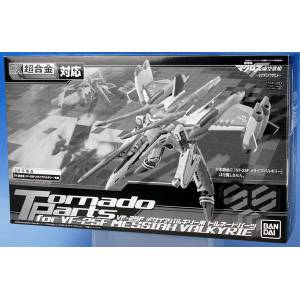 Macross FX DX Chogokin Tornado Parts VF-25 Messiah Valkyrie Tamashii Web Exclusive [Bandai]
