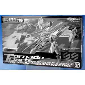 Macross FX DX Chogokin Tornado Parts VF-25 Messiah Valkyrie Tamashii Web Exclusive [Bandai]