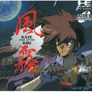 Kaze Kiri Ninja Action [PCE SCD - used good condition]
