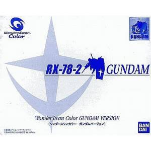 WonderSwan Color Char's Gundam Version [Occasion BE]