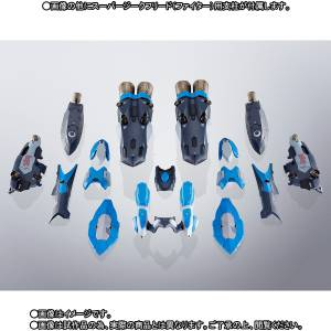 Macross Delta - VF-31J Siegfried (Hayate Immelmann Model) Super Parts Set Limited Edition [DX Chogokin] [Used]
