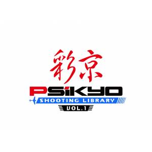 FREE SHIPPING - Psikyo SHOOTING LIBRARY Vol.1 - Famitsu DX Pack Limited Edition (English Included) [Switch]