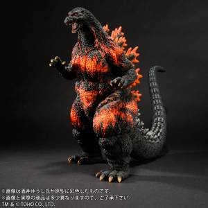 Yuji Sakai Zoukei Collection Godzilla (1995) Lanidng in Hong Kong Complete Model (Partial Assembly Type) [Plex]