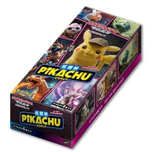 """Pokemon Card Game Sun & Moon Movie Special Pack """"Detective Pikachu"""" 20Pack BOX"""