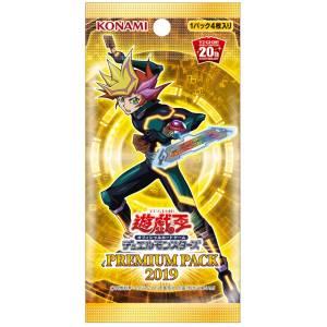 Yu-Gi-Oh! OCG Duel Monsters PREMIUM PACK 2019 10Pack BOX