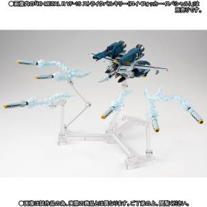 The Super Dimension Fortress Macross - Super Valkyrie Missile Effect Set [HI-METAL R] [Used]