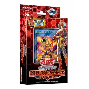 Yu-Gi-Oh! OCG Duel Monsters Structure Deck Soulburner