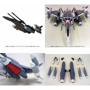 Macross F - VF-25 Messiah Valkyrie Tornado/Armored Reinforced Weapon Set [DX Chogokin]