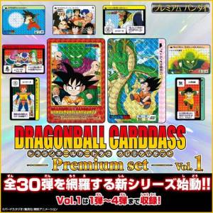 Dragon Ball Carddass Premium Set Vol. 1 [Trading Cards]