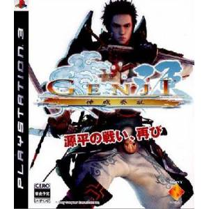 Genji - Kamui Souran / Genji - Days of the Blade [PS3 - Used Good Condition]