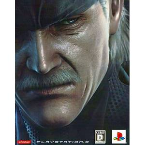 Metal Gear Solid 4 - Guns Of The Patriots (Special Edition) [PS3 - occasion BE]