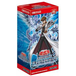 Yu-Gi-Oh! OCG Duel Monsters - Duelist Pack -Legend Duelist Hen 3- 15Pack BOX