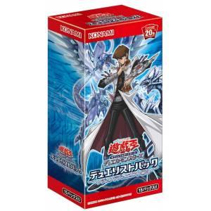 Yu-Gi-Oh! OCG Duel Monsters - Duelist Pack -Legend Duelist Hen 3- 15Pack BOX