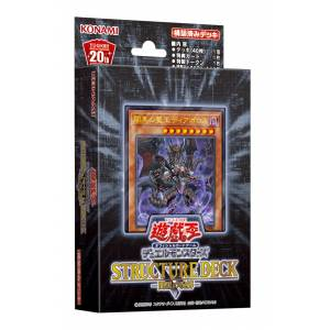 Yu-Gi-Oh! OCG Duel Monsters - Structure Deck R Ankoku no Jubaku