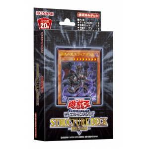 Yu-Gi-Oh! OCG Duel Monsters - Structure Deck R Ankoku no Jubaku