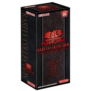 Yu-Gi-Oh! OCG Duel Monsters - RARITY COLLECTION -20th ANNIVERSARY EDITION- 15Pack BOX