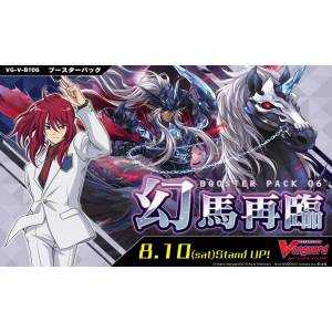 Cardfight!! Vanguard Booster Pack Vol.6 Genma Sairin 16Pack BOX